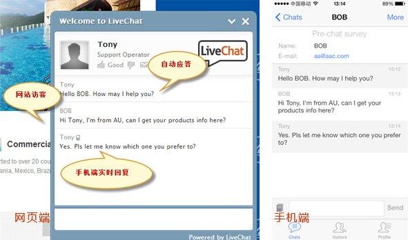 手机端客户Tony可实时应答访客BOB的提问