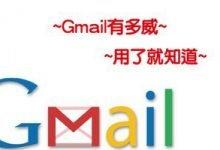 [2016.5.9]2016年最新Google hosts持续更新|登陆谷歌、Gmail、脸书、推特等|外贸人员必备技能